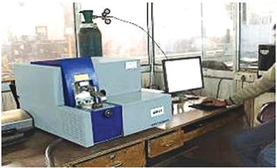Spectrometer Make SPECTROMAXX